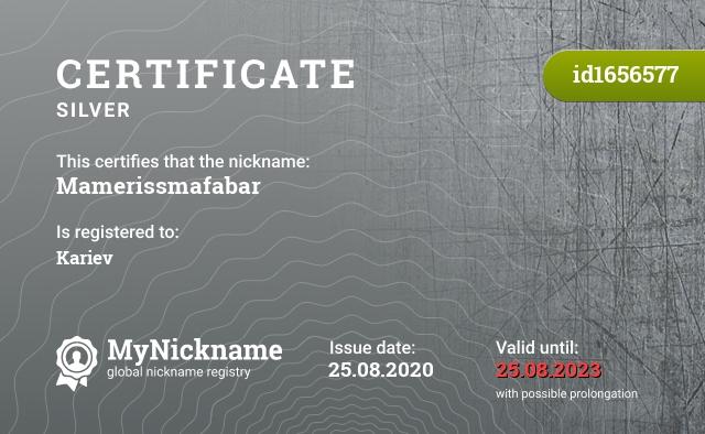 Certificate for nickname Mamerissmafabar is registered to: Kariev