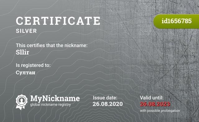 Certificate for nickname Sllir is registered to: Султан