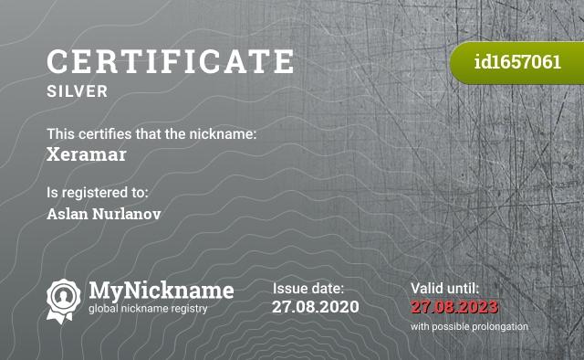 Certificate for nickname Xeramar is registered to: Aslan Nurlanov