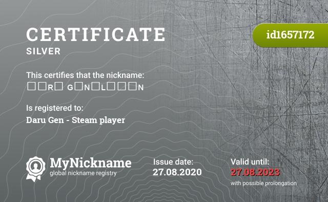 Certificate for nickname ᴅᴀʀᴜ ɢᴇɴᴛʟᴇᴍᴇɴ is registered to: Daru Gen - Steam player