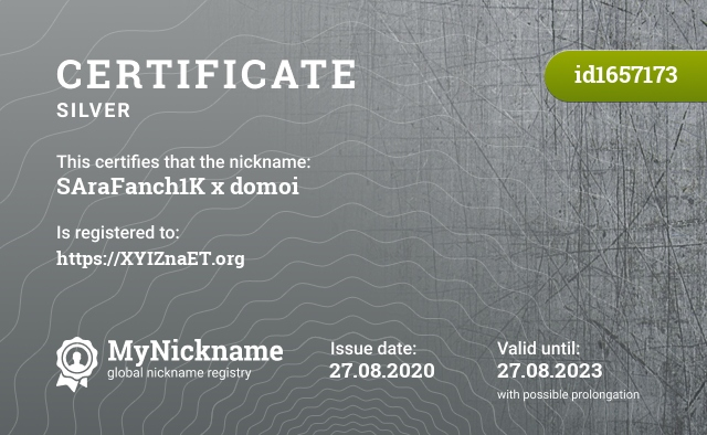 Certificate for nickname SAraFanch1K x domoi is registered to: https://XYIZnaET.org