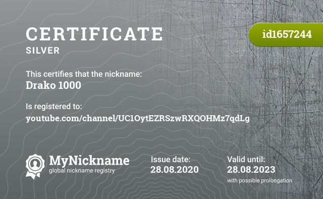 Certificate for nickname Drako 1000 is registered to: youtube.com/channel/UC1OytEZRSzwRXQOHMz7qdLg
