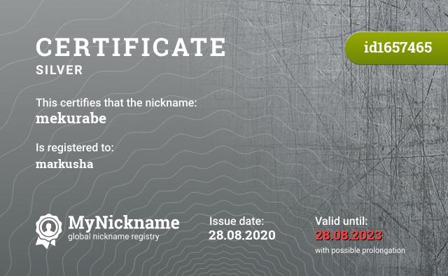 Certificate for nickname mekurabe is registered to: markusha