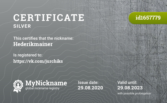 Certificate for nickname Hederikmainer is registered to: https://vk.com/jurchiks