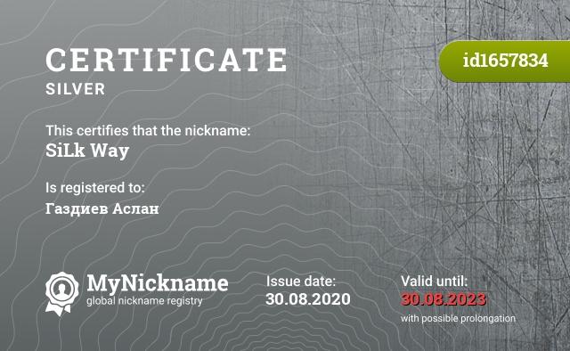 Certificate for nickname SiLk Way is registered to: Газдиев Аслан