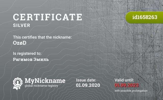 Certificate for nickname OzøD is registered to: Рагимов Эмиль