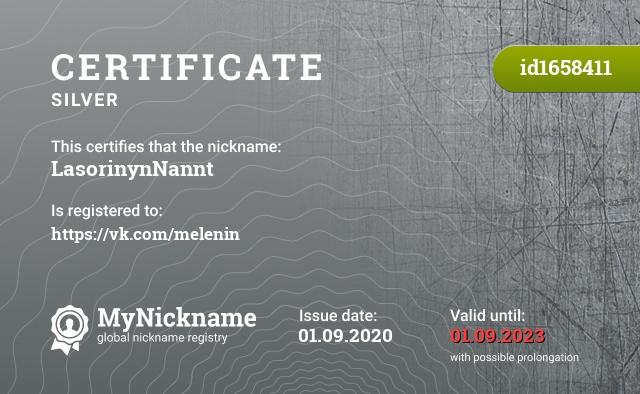 Certificate for nickname LasorinynNannt is registered to: https://vk.com/melenin