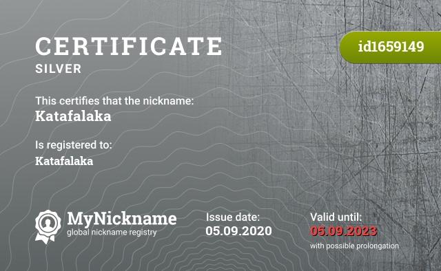 Certificate for nickname Katafalaka is registered to: Katafalaka