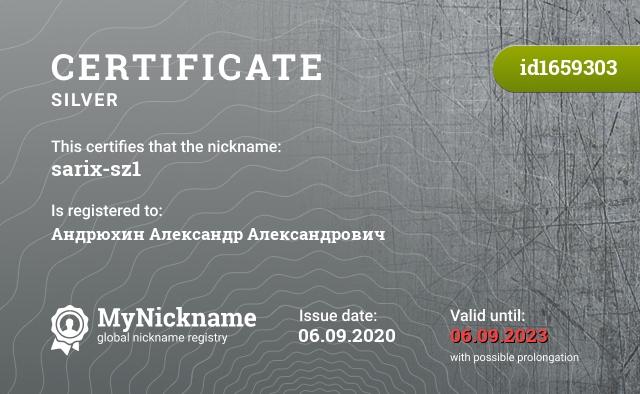 Certificate for nickname sarix-sz1 is registered to: Андрюхин Александр Александрович