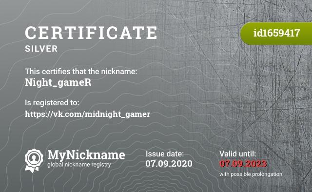Certificate for nickname Night_gameR is registered to: https://vk.com/midnight_gamer