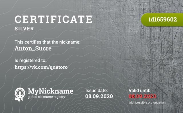 Certificate for nickname Anton_Sucre is registered to: https://vk.com/quatoro
