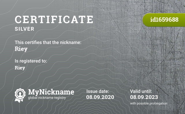 Certificate for nickname Riey is registered to: Riey