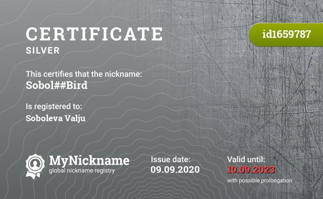Certificate for nickname Sobol##Bird is registered to: Soboleva Valju