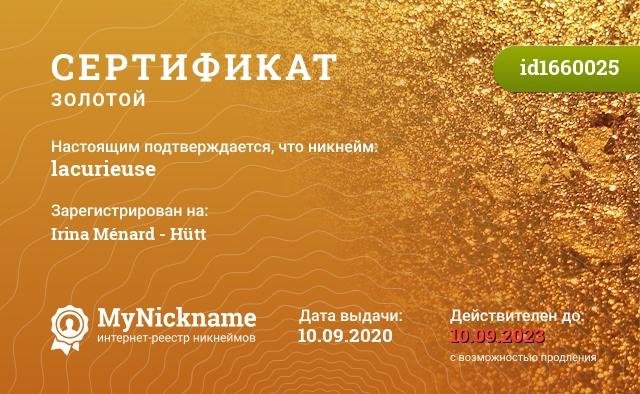 Сертификат на никнейм lacurieuse, зарегистрирован на Irina Ménard - Hütt