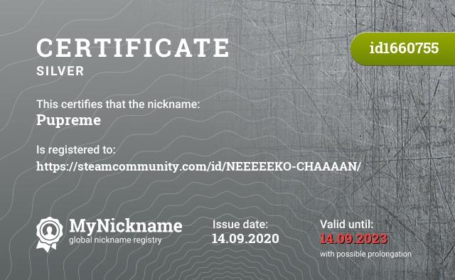 Certificate for nickname Pupreme is registered to: https://steamcommunity.com/id/NEEEEEKO-CHAAAAN/