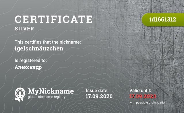 Certificate for nickname igelschnäuzchen is registered to: Александр