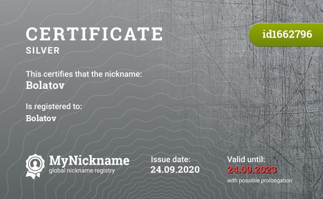 Certificate for nickname Bolatov is registered to: Bolatov