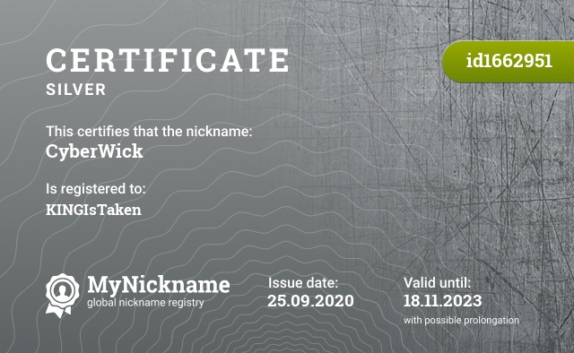 Certificate for nickname CyberWick is registered to: KINGIsTaken