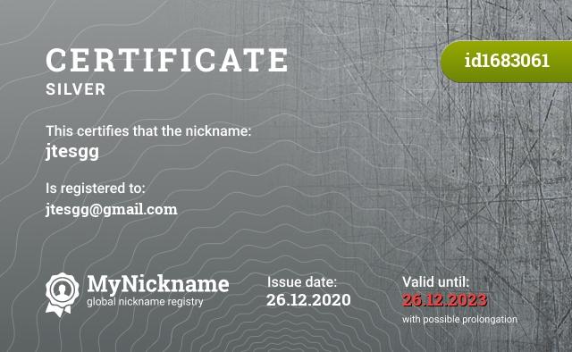 Certificate for nickname jtesgg is registered to: jtesgg@gmail.com