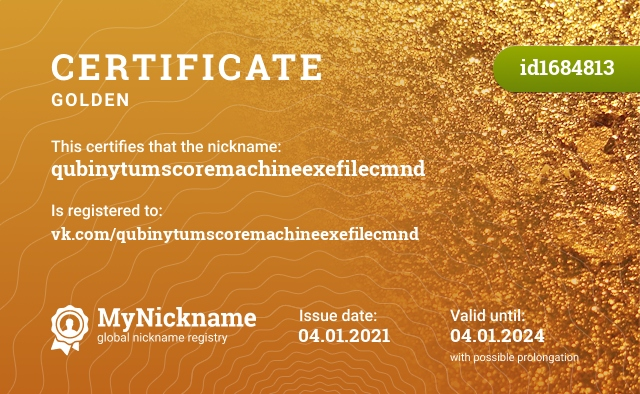 Certificate for nickname qubinytumscoremachineexefilecmnd is registered to: vk.com/qubinytumscoremachineexefilecmnd