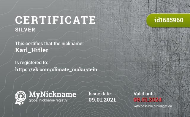 Certificate for nickname Karl_Hitler is registered to: https://vk.com/climate_makustein