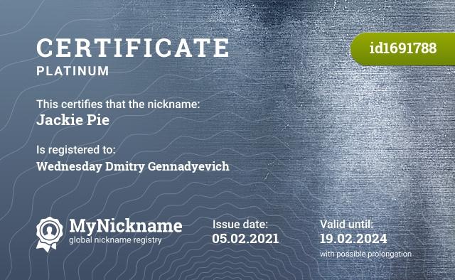 Certificate for nickname Jackie Pie is registered to: Середа Дмитрия Геннадьевича