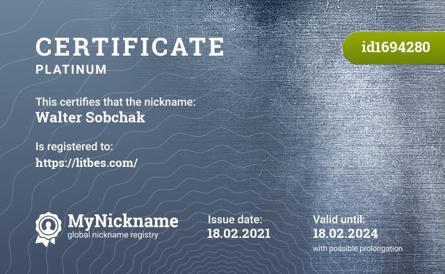 Certificate for nickname Walter Sobchak is registered to: https://litbes.com/