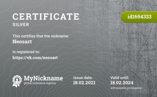 Certificate for nickname Neosart is registered to: https://vk.com/neosart