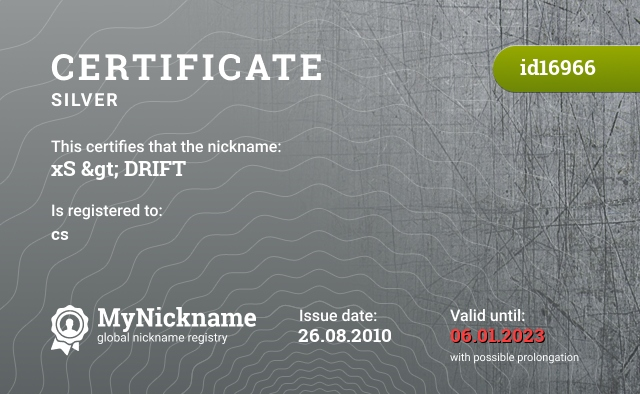 Certificate for nickname xS > DRIFT is registered to: cs
