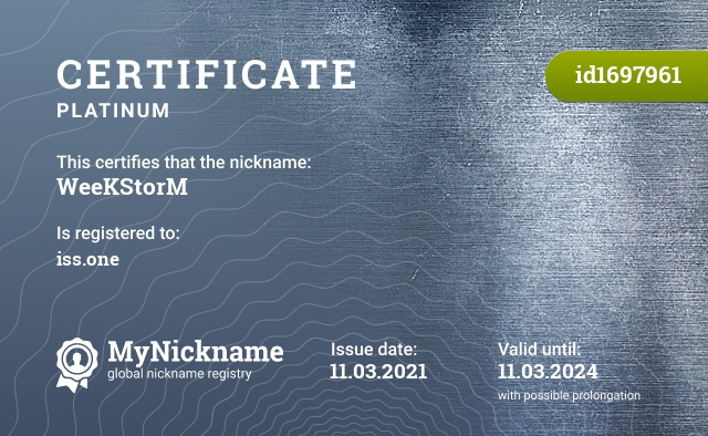 Certificate for nickname WeeKStorM is registered to: iss.one