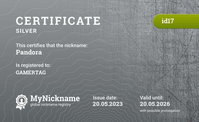 Certificate for nickname Pandora is registered to: ksyuscha84@mail.ru