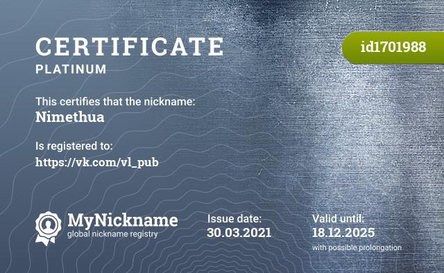 Certificate for nickname Nimethua is registered to: https://vk.com/vl_pub