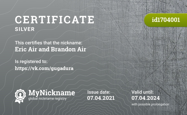 Certificate for nickname Eric Air and Brandon Air is registered to: https://vk.com/gugadura