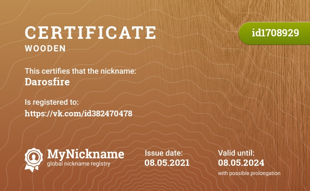 Certificate for nickname Darosfire, registered to: https://vk.com/id382470478