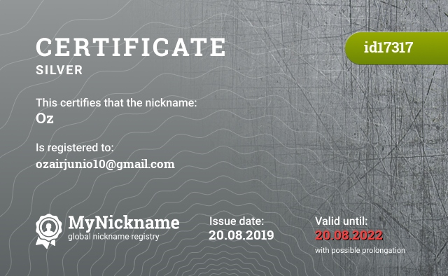 Certificate for nickname Oz is registered to: ozairjunio10@gmail.com