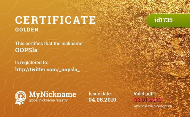 Certificate for nickname OOPSla is registered to: http://twitter.com/_oopsla_