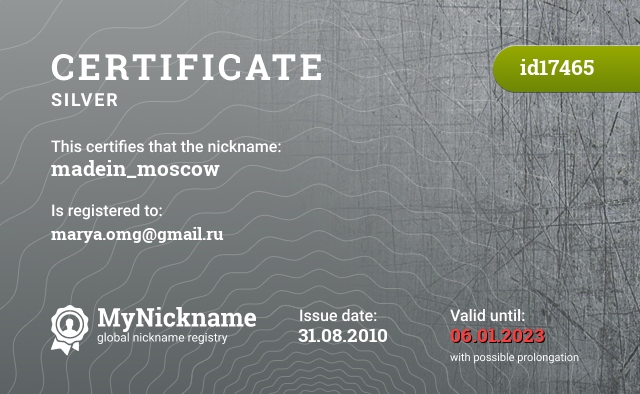 Certificate for nickname madein_moscow is registered to: marya.omg@gmail.ru