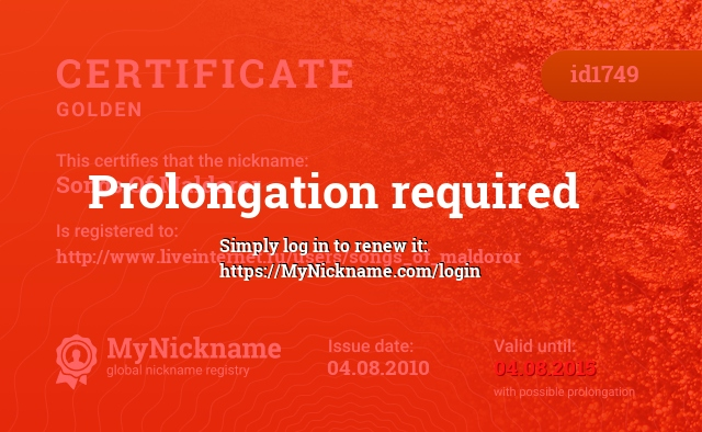 Certificate for nickname Songs Of Maldoror is registered to: http://www.liveinternet.ru/users/songs_of_maldoror