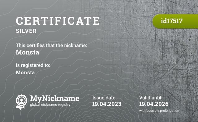 Сертификат на никнейм Monsta, зарегистрирован на Орлов Семён Николаевич
