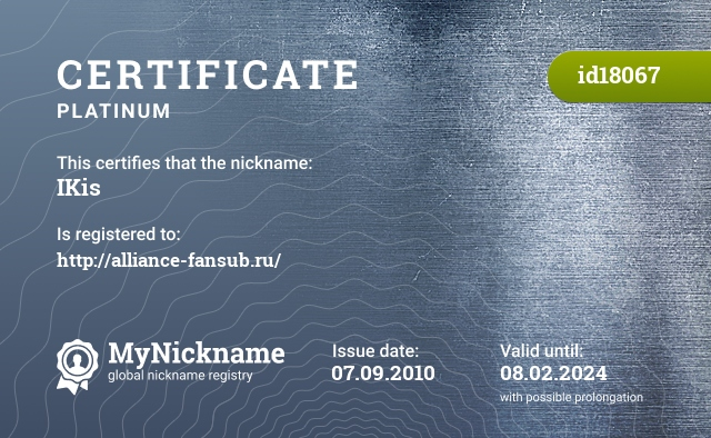 Certificate for nickname IKis is registered to: http://alliance-fansub.ru/