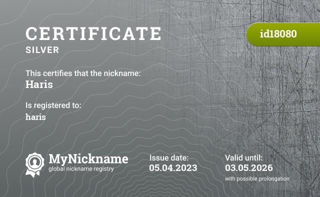 Certificate for nickname Haris is registered to: http://haris.land.ru