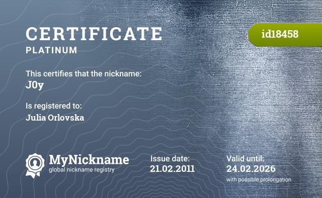 Certificate for nickname J0y is registered to: Julia Orlovska