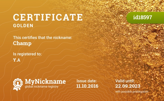 Certificate for nickname Champ is registered to: Y.A