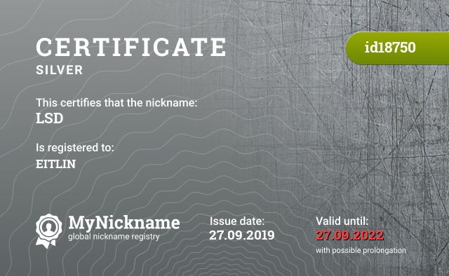 Certificate for nickname LSD is registered to: EITLIN