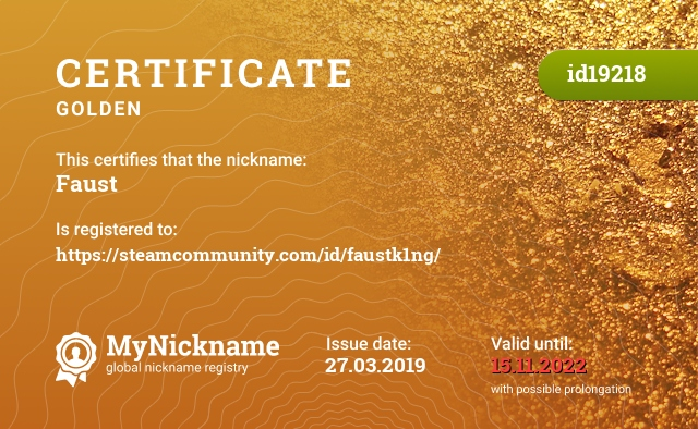 Certificate for nickname Faust is registered to: https://steamcommunity.com/id/faustk1ng/