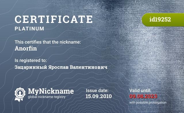 Certificate for nickname Anorfin is registered to: Зацаринный Ярослав Валентинович