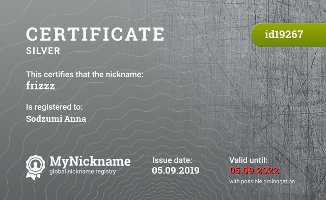 Certificate for nickname frizzz is registered to: Sodzumi Anna