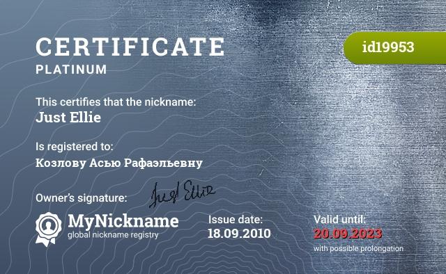 Certificate for nickname Just Ellie is registered to: Козлову Асью Рафаэльевну