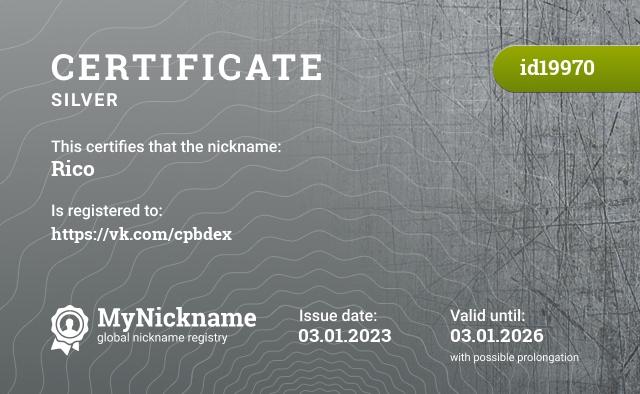 Certificate for nickname Rico is registered to: Viktoriya V.D.