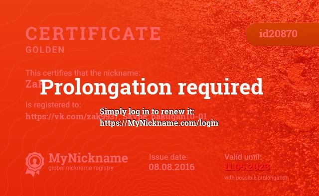 Certificate for nickname ZaK is registered to: https://vk.com/zak9937, Skype: bakugan10-01